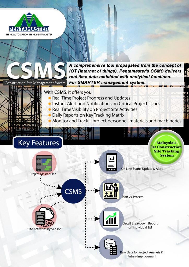 csms_front-2016